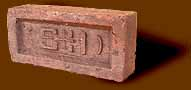 Look for the distinctive S+H logo on every brick!